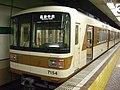 Hokushin Kyuko 7000 series.jpg