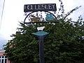 Hollesley Village Sign (Close Up) - geograph.org.uk - 881517.jpg