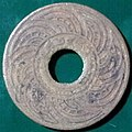 Hollow copper coin 1 Satang (back).jpg