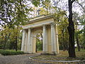 Holy Gate (Arkhangelskoe) 01 by shakko.JPG