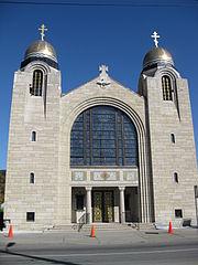 Holy Spirit Church, Binghamton, New York