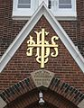 Holy Trinity Catholic Church (Trinity, Indiana) - IHS monogram.jpg