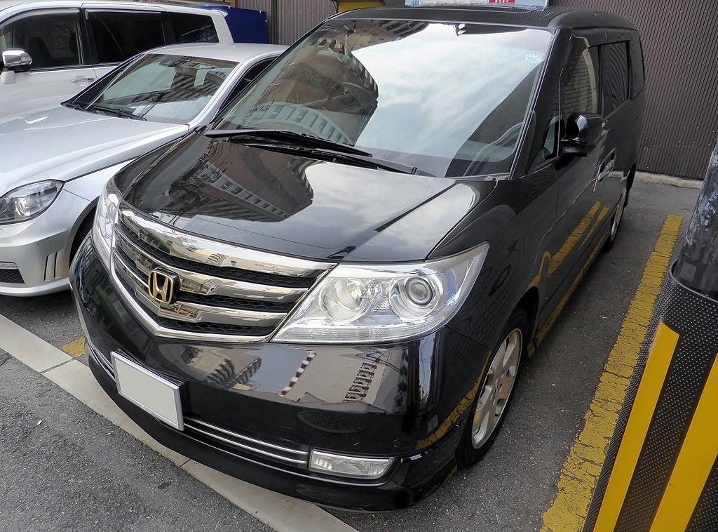 File:Honda ELYSION PRESTIGE S (RR2) front.JPG - Wikimedia ...