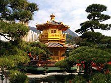 pavilion of absolute perfection long man lou waterfall the nan lian garden - Nan Lian Garden