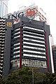 Hongkongartscentre.jpg