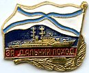 Honor badge extended cruise surface.jpg