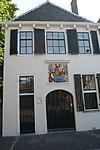 hoofdwacht 1683, janskerkhof, utrecht
