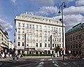 Hotel Sacher Wien, 2019 (01).jpg