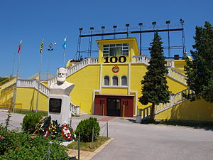 PFC Botev Plovdiv - The entrance to the central stand of the stadium, before being demolished