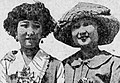 HsiungSisters1922.jpg