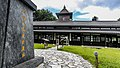 Hualien Railway Culture Park, statue base and office, Hualien City, Hualien County (Taiwan) (ID UA09602000652).jpg