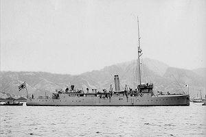 砲艦宇治 初代 画像wikipedia