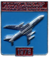 IL-86 Maiden Flight.png