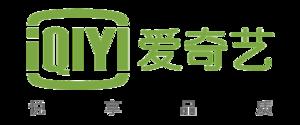IQiyi - Image: I Qiyi logo 2