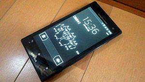IS12S front.jpg