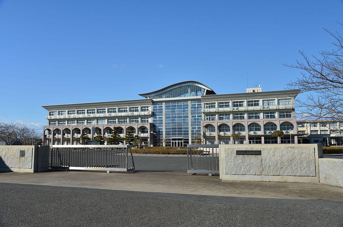 波崎高等学校