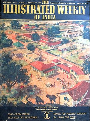 The Illustrated Weekly of India - January 1947 edition's cover page