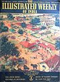 Illustrated Weekly of India January 1947.JPG