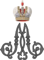 Imperial Monogram of Empress Maria Feodorovna (Dagmar of Denmark).svg