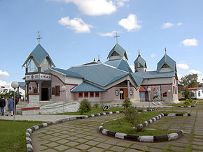 Imphal - St Josphes cathedral.JPG