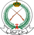 Infantry Corps (RSLF).png