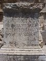 Inscriptions at Baalbek (I) (5492386070).jpg