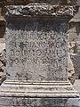 Inscriptions at Baalbek (I) (5492386070).jpg