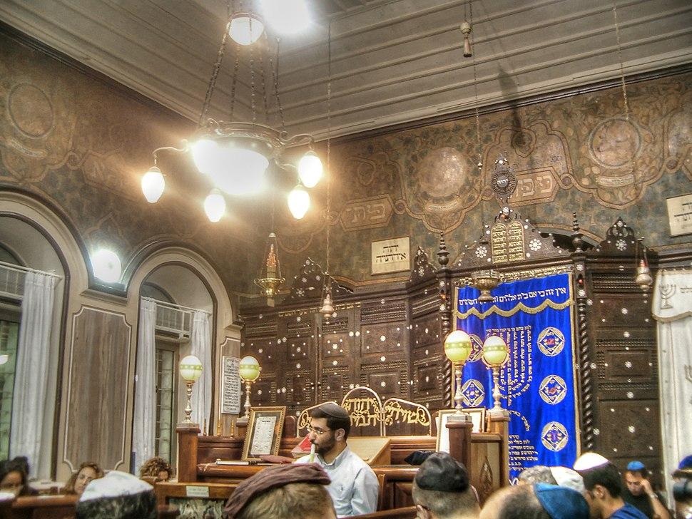 Inside Ades Synagogue