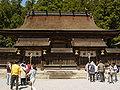 Inside the Kumano Hongu Taisha.jpg
