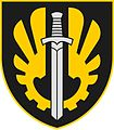 Insignia of the Logistics Command (Lithuania).jpg