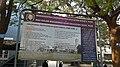 Institutes running in Azam Campus, Pune.jpg