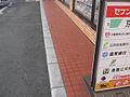 Inubashiri.jpg