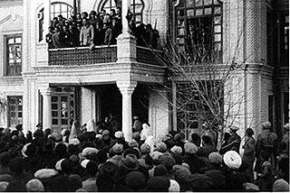 Iran crisis of 1946 conflict