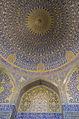 Isfahan, Masjed-e Shah 21.jpg