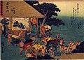 Ishiyakushi (5759538304).jpg