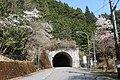 Itaya Tunnel (Gifu Prefectural Road Route 255).jpg