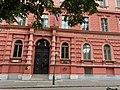 János Bólyai Mathematical Institute.jpg