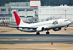 JA306J (14103249736).jpg
