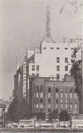 Fuji TV - The first Fuji TV headquarters in Yūrakuchō, circa 1961 (also shared with Nippon Broadcasting System)