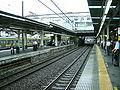 JREast-Nambu-line-Musashi-mizonokuchi-station-platform.jpg