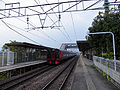 JRKyushu Tofurominami Station 2.jpg