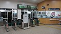 JR Hakodate-Main-Line Oasa Station North Gates.jpg