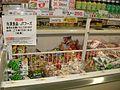JT Foods-Shock2.jpg