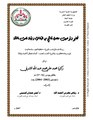 JUA0671434.pdf