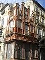 Jaén - Relojería de la calle Maestra - Olga Berrios.jpg