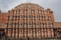 Jaipur, Hawa Mahal (Palace of the Winds) (6271685549).jpg