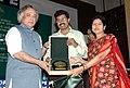 Jairam Ramesh presenting the Indira Priyadarshini Vriksha Mitra Award to Smt. Dharitri Rout, Secretary from Orissa for Non Governmental InstitutionOrganisation-2008.jpg