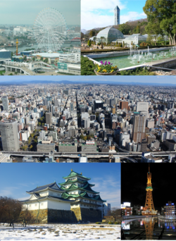 From top left: நகோயா துறைமுகம், Higashiyama Zoo and Botanical Gardens, Central Nagoya, நகோயா கோட்டை, Nagoya TV Tower