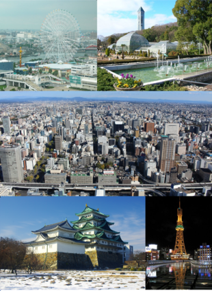 """From top left: <a href=""""http://search.lycos.com/web/?_z=0&q=%22Nagoya%20Port%22"""">Nagoya Port</a>, <a href=""""http://search.lycos.com/web/?_z=0&q=%22Higashiyama%20Zoo%20and%20Botanical%20Gardens%22"""">Higashiyama Zoo and Botanical Gardens</a>, Central Nagoya, <a href=""""http://search.lycos.com/web/?_z=0&q=%22Nagoya%20Castle%22"""">Nagoya Castle</a>, <a href=""""http://search.lycos.com/web/?_z=0&q=%22Nagoya%20TV%20Tower%22"""">Nagoya TV Tower</a>"""