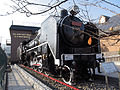 Japanese-national-railways-D51-51-20111212.jpg